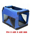 Niche de transport chien - chat - XXL - 910 x 630 x 630  mm bleu